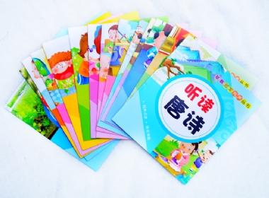 儿童读物书籍印刷